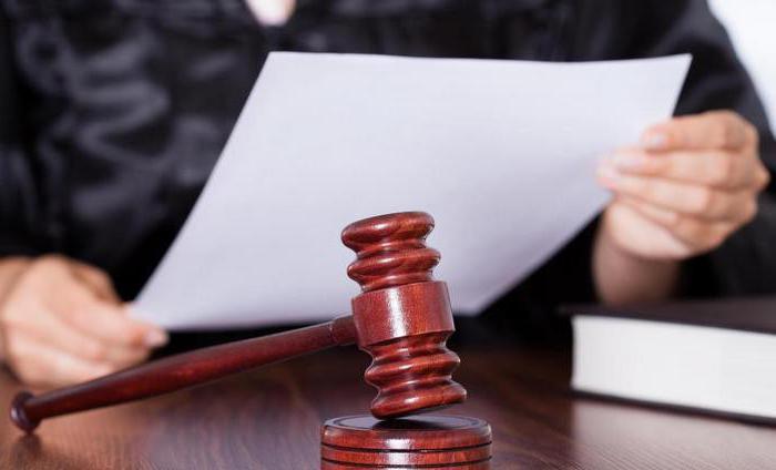 Недопустимые доказательства в уголовном процессе: основные признаки и виды