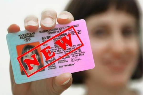 Можно ли получить водительские права на авто с 16 лет