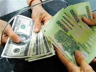Валюта Вьетнама - вьетнамский донг