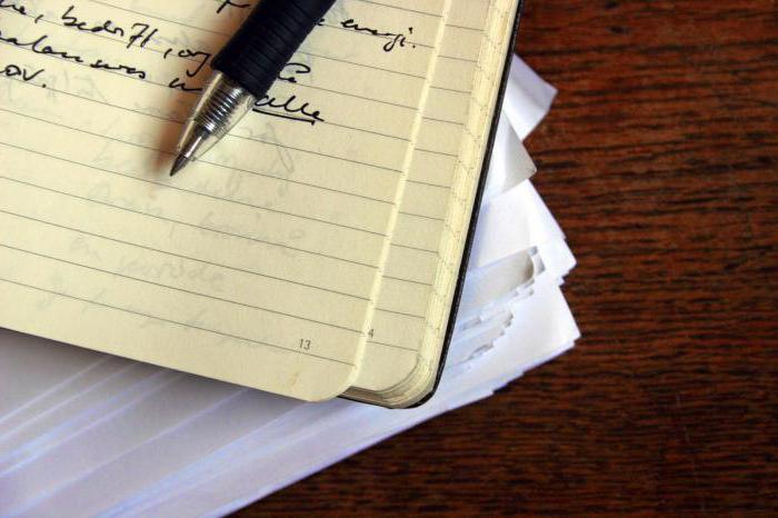 служебная записка о проделанной работе пример