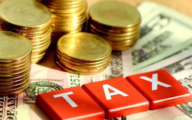 Налоговые преференции - это