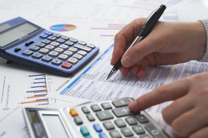 Международный стандарт финансовой отчетности (МСФО): набор документов, регламентирующих правила составления финансовой отчётности