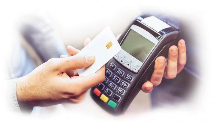 Банковское расчетно-кассовое обслуживание юридических и физических лиц