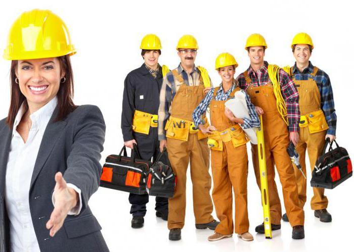 Картинка инженер охраны труда