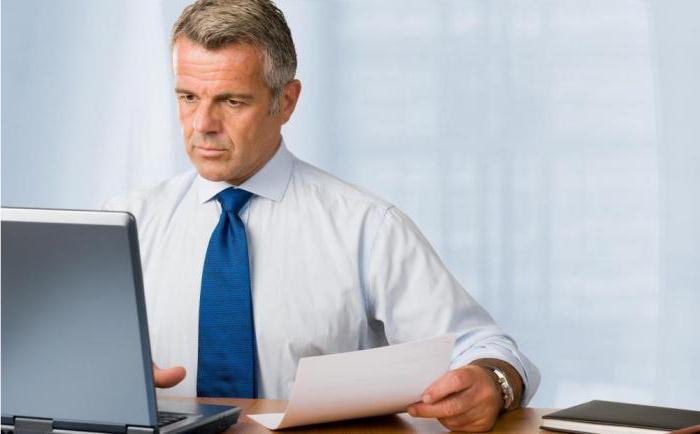 Образец штатного расписания: оформление документа