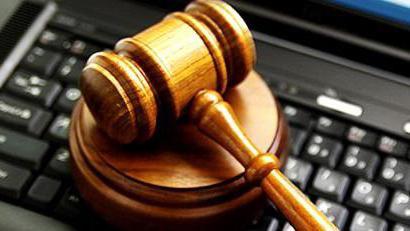 Изображение - Начальник юридического отдела должностная инструкция 57420