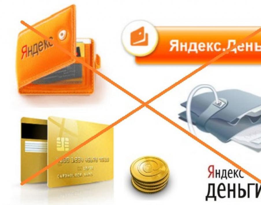 Изображение - Что делать, если не приходят деньги на яндекс кошелек 61041