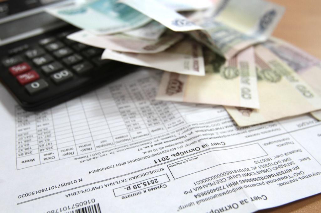 как проверить долг за коммунальные услуги через интернет по адресу