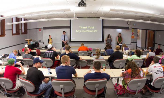 Семинар - это современная форма общения с аудиторией