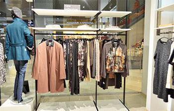 Список магазинов одежды в Москве: мужские, женские и детские