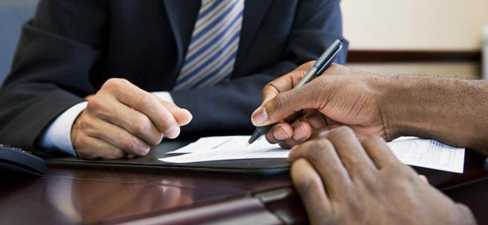 Бюджетные кредиты: кому предоставляются, условия