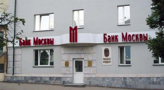 банк втб отделения в москве по станциям метро оформить выгодную кредитную карту