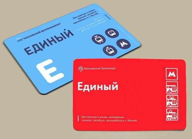 Как приобрести единый билет на транспорт в Москве, и какую выгоду он дает
