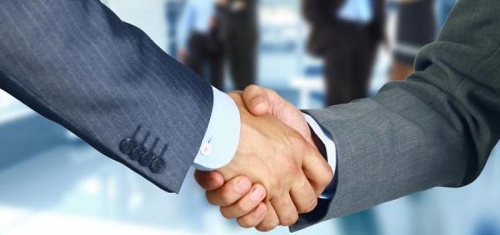 Обязанности и ответственность управляющей компании