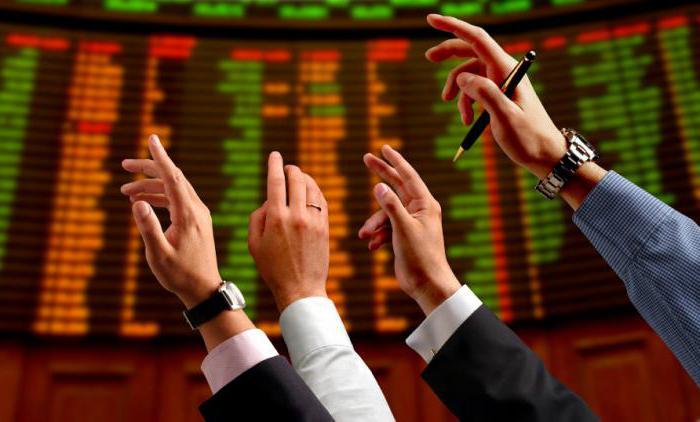 Торговля - это что? Виды и функции торговли