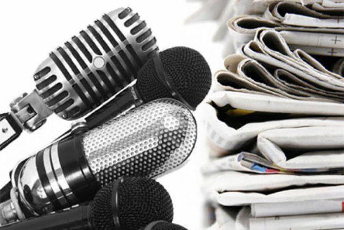 144 статья УК РФ: Воспрепятствование законной профессиональной деятельности журналистов