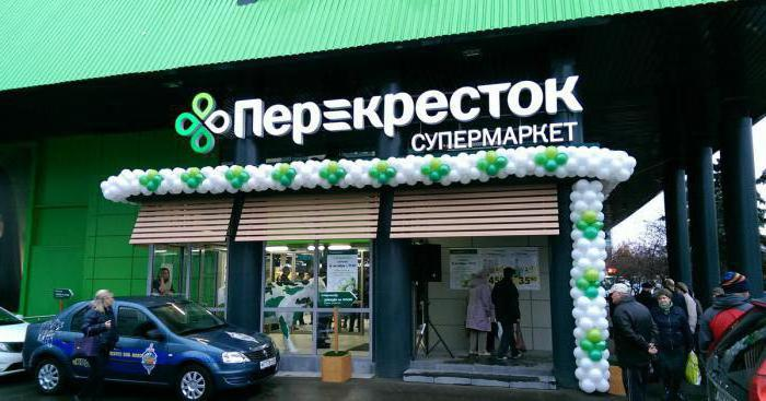 """Адреса магазинов """"Перекресток"""" в Москве и Московской области"""