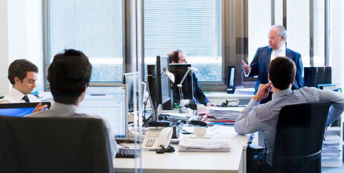 Активы непрофильные: активы предприятия, которые не связаны с его основной деятельностью