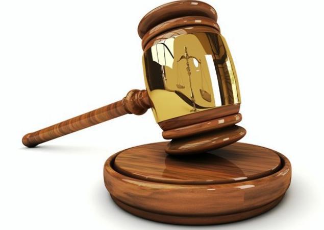 первая судебная инстанция
