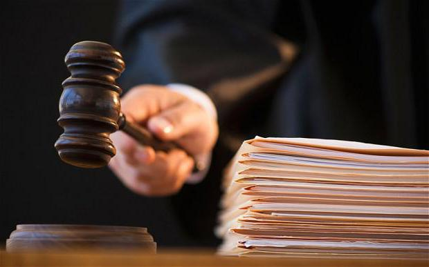 Судебные инстанции: определение, виды, сущность и особенности