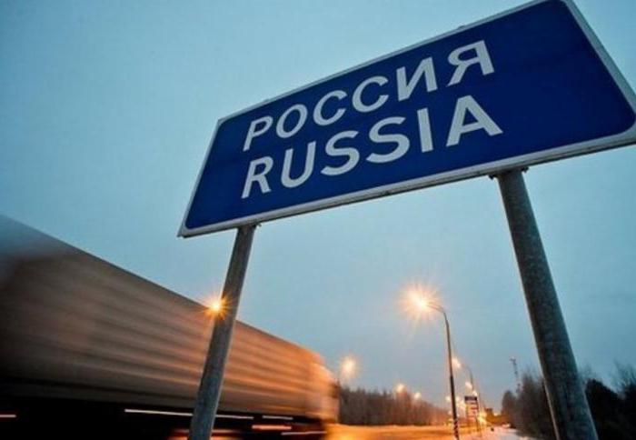 Как белорусу получить российское гражданство: особенности и способы получения