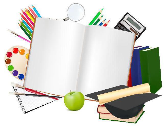 средние учебные заведения