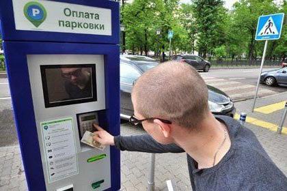 Как пользоваться паркоматом в Москве: пошаговая инструкция