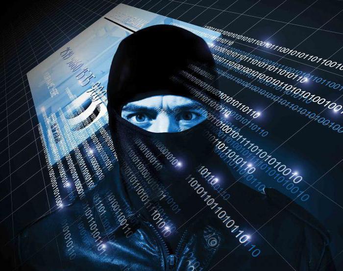 Технологии защиты информации