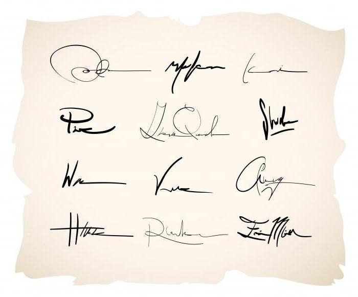 Смешные картинки для подписи