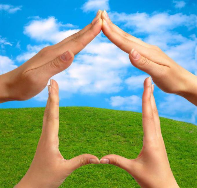Ипотека под материнский капитал: условия, документы, договор