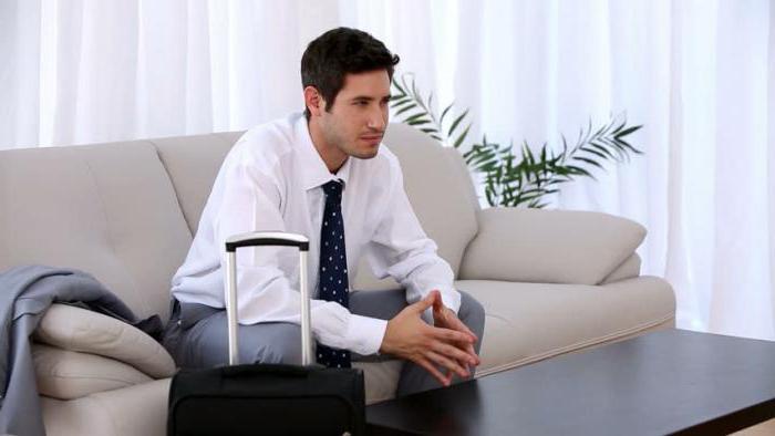 какие требования предъявляются к командированному персоналу