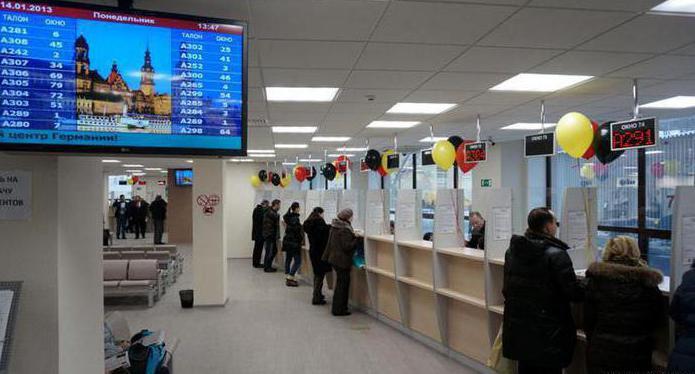 Визовый центр Германии в Москве - учреждение, в котором можно в кратчайшие сроки оформить разрешение на въезд