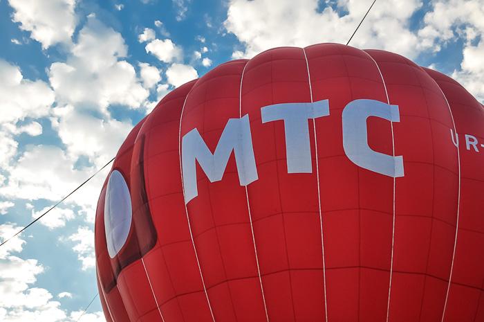 Компания МТС: банковские карты