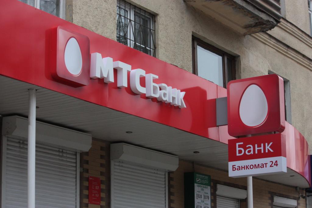 Получение кредитной карты от МТС