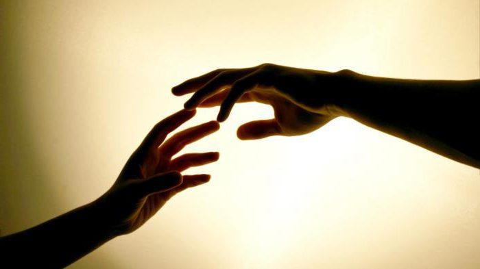 Признание безвестно отсутствующим: основания и последствия