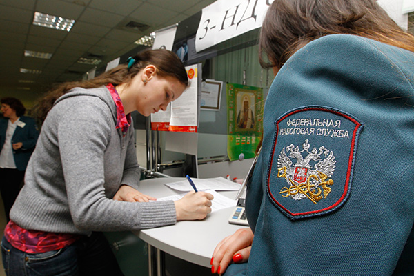 налог на квартиру в москве как узнать