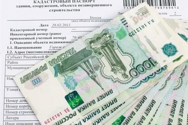 сумма налога на квартиру в москве
