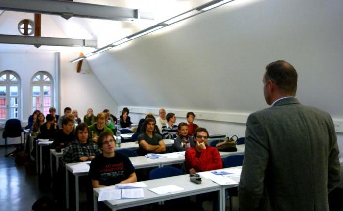 Бакалавриат это высшее образование в европе подготовительные курсы в словакии жилино xiaomi