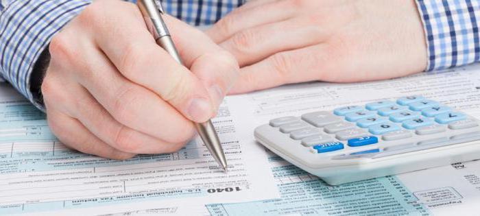 73 счет бухгалтерского учета - это