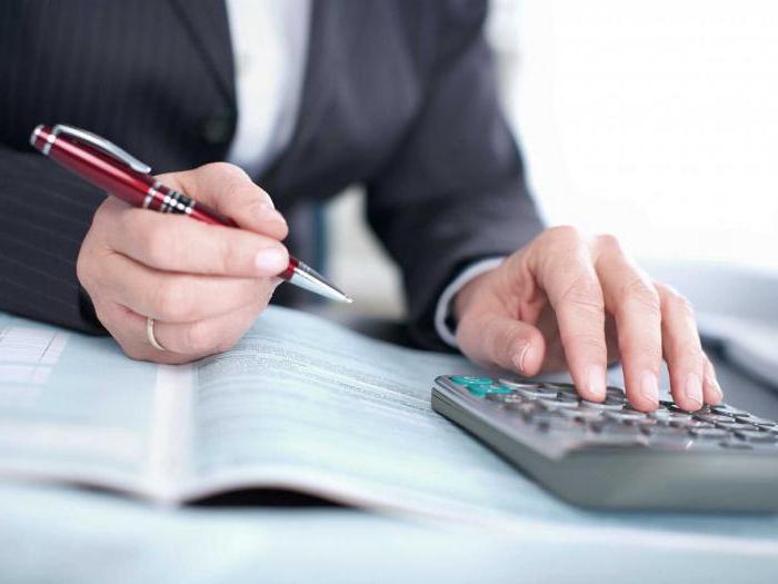 90 счет бухгалтерского учета - «Продажи»