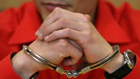 В чем отличие амнистии от помилования?