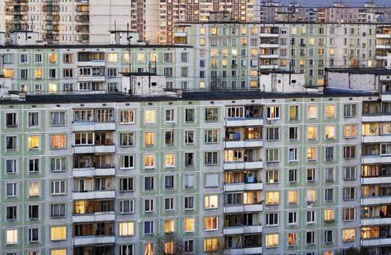 недвижимость вторичное жилье