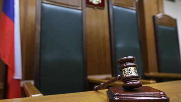 Судебные полномочия Верховного Суда РФ