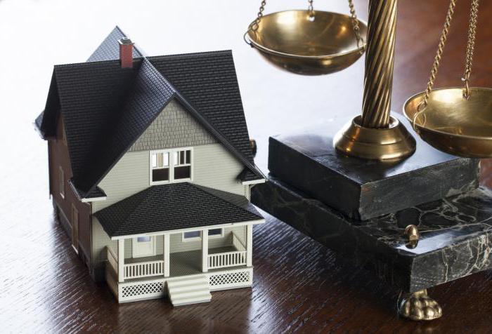 права владения и пользования