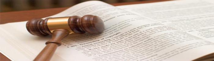право владения и пользования землей