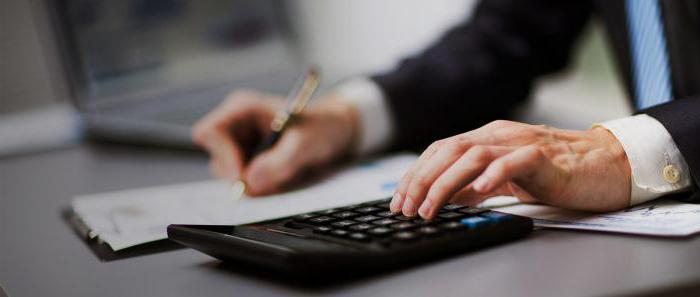 Балансовая стоимость: определение и особенности