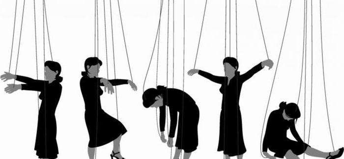 Как манипулировать людьми психология