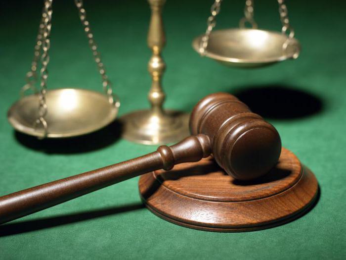 Помощник судьи: обязанности