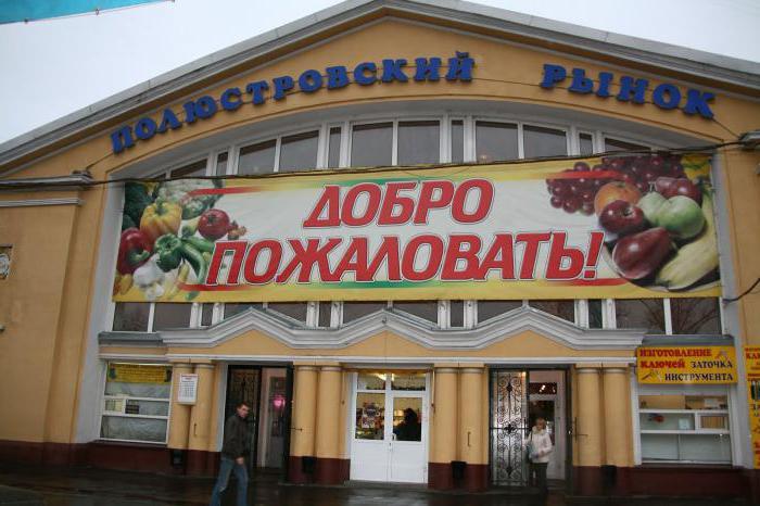 Птичьи рынки в Санкт-Петербурге: где и как их найти?
