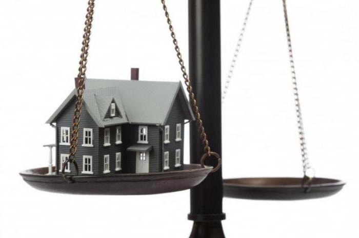 незаконная сдача квартиры в аренду куда жаловаться